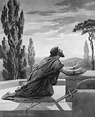 an analysis of davids prayer of repentance The characterization of solomon in solomon's prayer (1 kings 8)1 michael avioz solomon's prayer in 1 kings 8 is appropriately considered one of the most significant passages in the so-called deuteronomistic history, since it articulates such central ideas as: the davidic dynasty, the significance and status of the temple, the idea of sin.