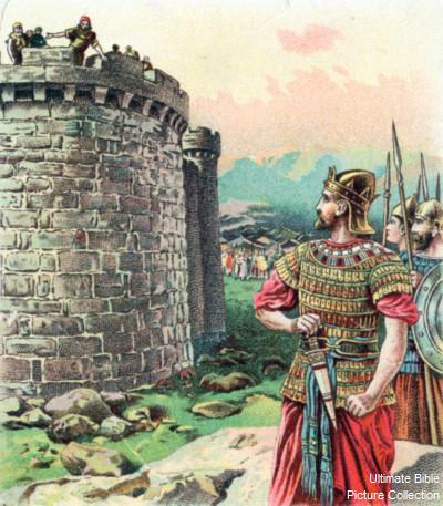 """Résultat de recherche d'images pour """"le roi david conquiert jérusalem"""""""