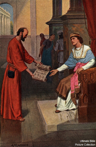 Josiah Of Judah The Great King Bac 2 Kings Ch 23: Commentary On 2 Chronicles 33-35 (Manasseh And Josiah